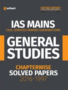 IAS Mains General Studies chapterwise solved papers 2016-1997 book cover in dark grey white and orange colour.