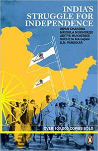 India's struggle for independence book with India map and flag and national leaders images on the book cover.